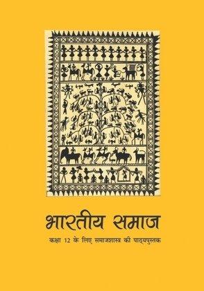 02: भारतीय समाज की जनसांख्यिकीय संरचना / Bharatiya Samaj